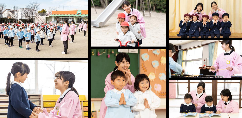 知立学園イメージ画像
