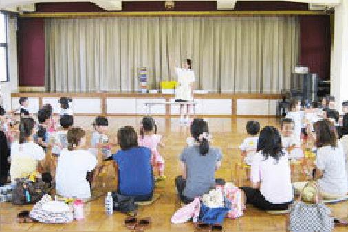 親子体験教室イメージ画像
