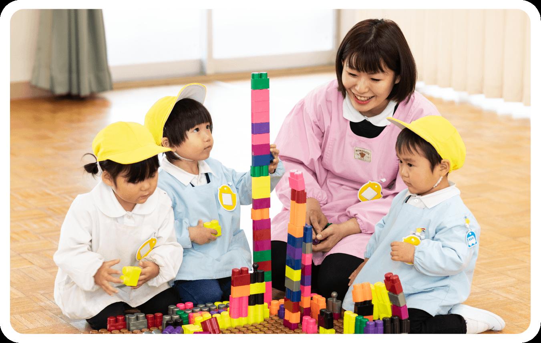 満3歳児クラスとは イメージ写真